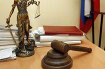 Бывшего заключенного осудили на 2 года за критику путинского режима