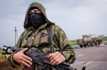 Киев усилил военную группировку в Донбассе