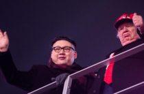 Трамп и Ким Чен Ын обнялись на Олимпиаде