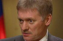 Кремль прокомментировал вопрос о персональной ответственности Мутко из-за решения МОК