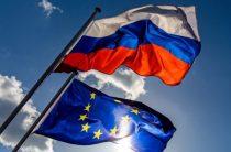 Антироссийские санкции призваны погубить Европу