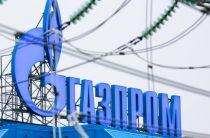 Киев предложил «Газпрому» платить за газ услугами транзита