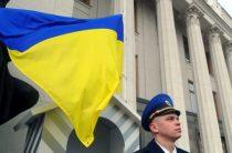 Идея с укрупнением правительства Украины провалилась