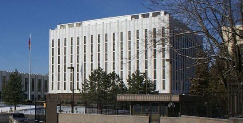 Россия призвала Штаты рассекретить данные о «Новичке»