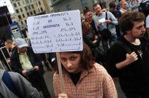 Центр «Э» предложил наказывать школы за участие детей в митингах