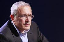 «Идите на три буквы»: Ходорковский запустил СМИ назло «кремлевской ОПГ»