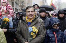 Саакашвили вяло митингует против Порошенко