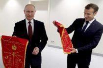 Макрон вызубрил «Войну и мир» перед поездкой к Путину