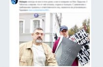 SERB снова сняли табличку с дома, где жил Немцов