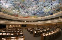 Почему США вышли из «лицемерного» Совета ООН по правам человека
