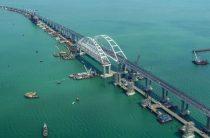 Названы ключевые угрозы от Крымского моста для Украины
