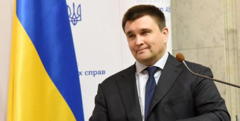 Поляки порадовали Климкина ультиматумами российскому кораблю