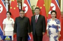 Шпионские секреты: Ким Чен Ын посетил Пекин из-за Трампа