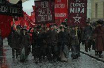 В Киеве обвинили американцев в пропаганде большевизма