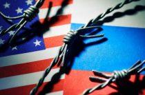 США ввели санкции против россиян