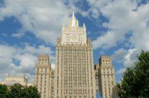 Россия ответила Нидерландам на обвинения в кибератаках