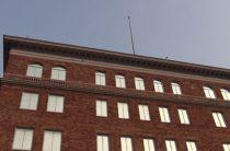 США вернули архив и российские флаги с генконсульства в Сан-Франциско