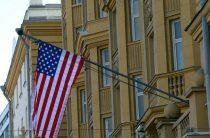 В Госдуме предложили вновь ударить по российской экономике контрсанкциями