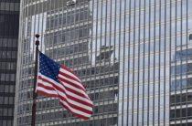 США отрепетировали санкции против России