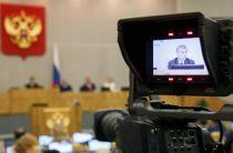 BBC продолжит освещать деятельность Госдумы