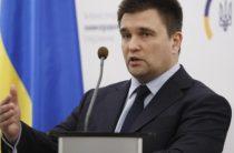 Климкин опозорился в деле Бабченко