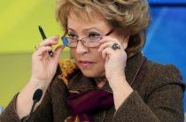 Матвиенко предложила убрать из залов суда клетки для подсудимых