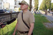 В Киеве лидер ОУН открыл стрельбу из нелегального оружия