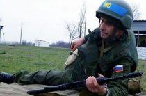 Молдавия потребовала от России миллиарды долларов за «оккупацию» Приднестровья