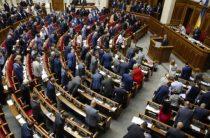 Экзотические планы Рады насмешили Москву