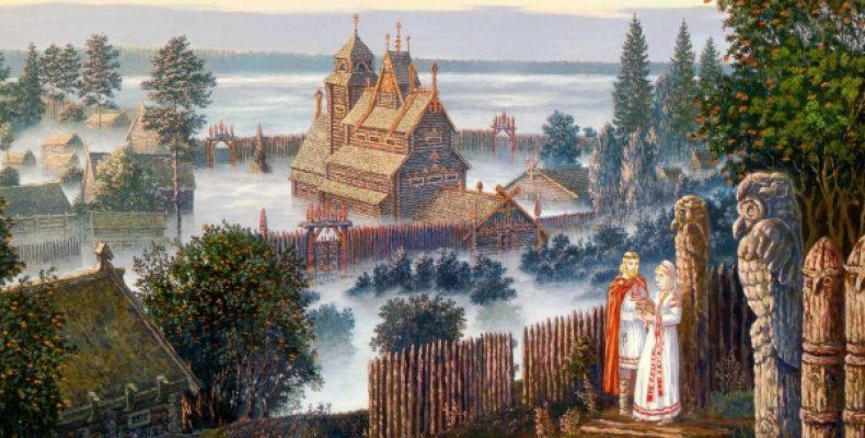 Славянское фэнтэзи — Великая Тартария