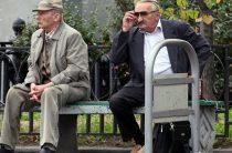 В Минтруде раскрыли размер максимальной пенсии после окончания реформы