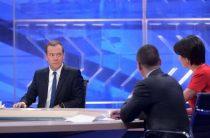 Медведев рассказал о будущем пенсий и налога на физлиц: онлайн-трансляция