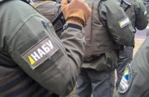 Запад отхлестал Киев за НАБУ