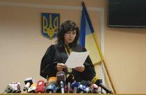 Судье в Киеве, отпустившей «на поруки» Михаила Сакашвили, выделят госохрану