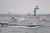 Украина жалуется на действия России в Азовском море