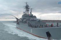 ООН раскроют глаза на ситуацию  в Керченском проливе