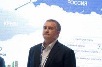 Аксенов призвал прекратить обсуждать название Крыма