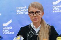 Киев готовит провокацию против Тимошенко