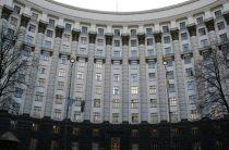 Киев ввел новые санкции против российских компаний