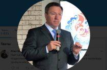 «Кто-то наляпал»: липецкий губернатор объяснил скандальный «твит» про поражение сборной Германии