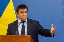 Киев угрожает Москве визами