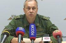 В ДНР назвали захват Киевом двух поселков «отказом от Минска-2»