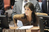 Хейли: США не доверяют России и никогда не будут