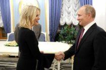Мегин Келли: «У Путина что-то есть на Трампа»