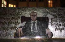 «Где ты раскинешь крылья»: Германия поздравила Путина с юбилеем граффити