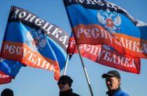 Волкер нашел способ показать Донбассу «правду» об Украине
