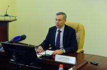 Правительство Новосибирской области объявило об уходе в отставку