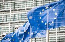 Отношения России и Европы наладятся только при определенных условиях