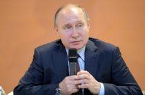 Путин распорядился определить национальные цели до 2024 года