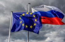 Евросоюз притормозил санкции